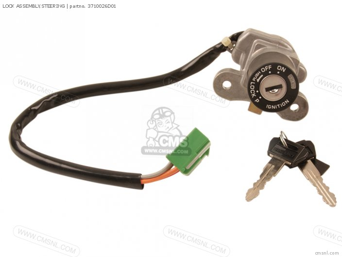 (37100-26D03) LOCK ASSEMBLY,STEERING