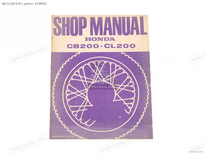 Shop Manuals 61354-02 Cb cl200 S m