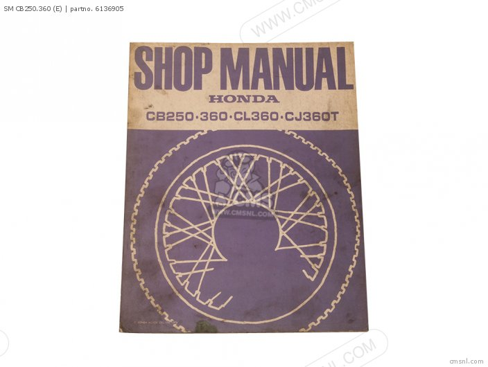 Shop Manuals 61369-06 Sm Cb250 360 e