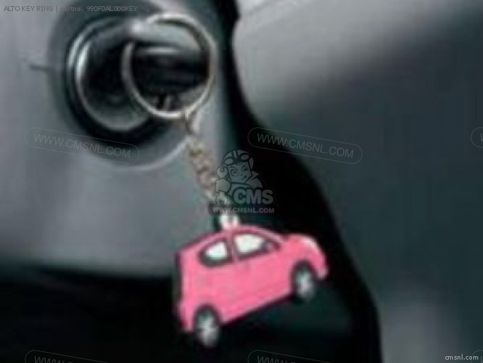 Merchandise Suzuki Alto Key Ring