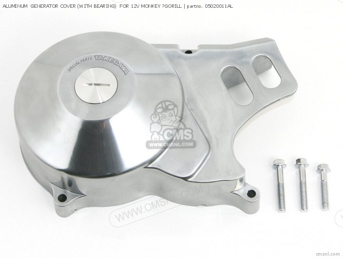 Aluminum  Generator Cover (with Bearing)  For 12v Monkey ?gorill photo