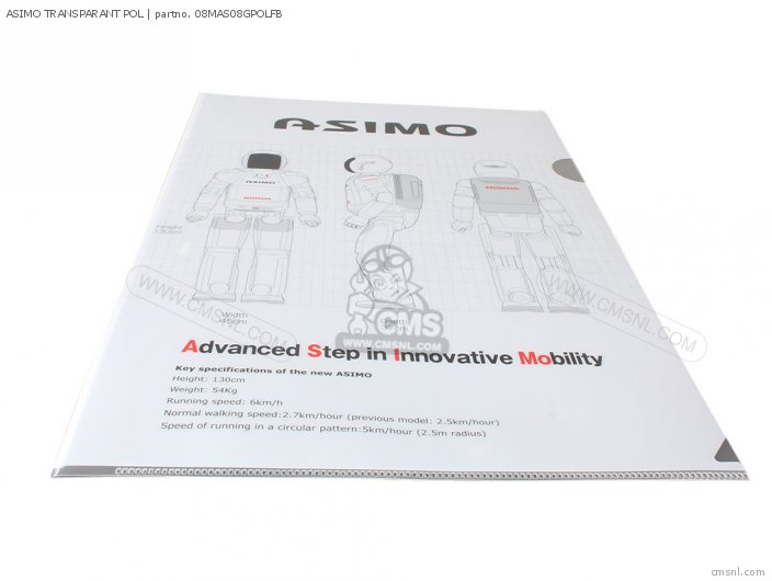 Asimo Transparant Pol photo