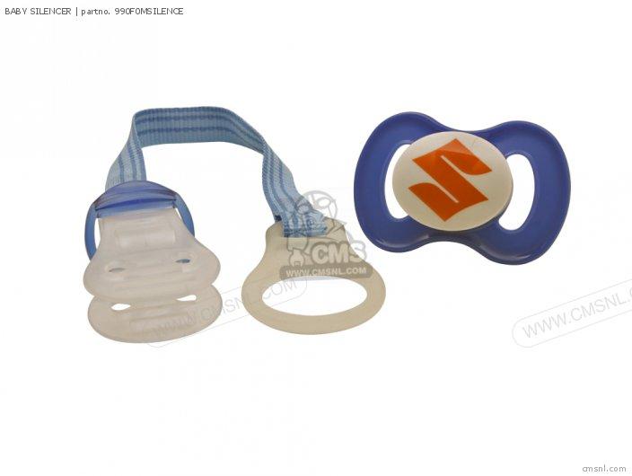 Merchandise Suzuki Baby Silencer