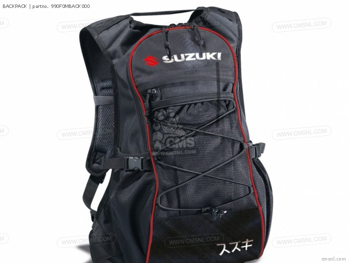 Merchandise Suzuki Backpack