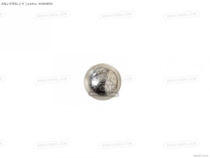 Ball-steel,1/4 photo