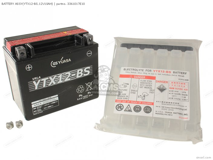 Battery Assy(ytx12-bs,12v10ah) photo