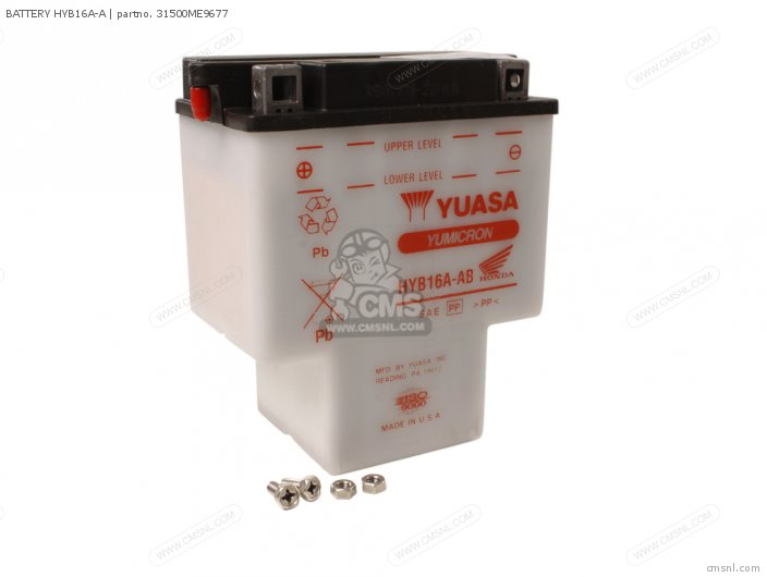 Battery Hyb16a-a photo
