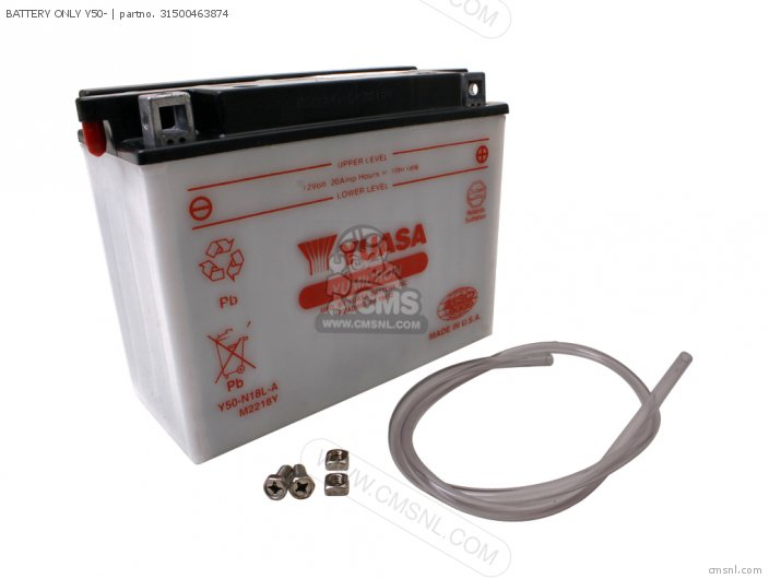 Battery Only Y50- photo