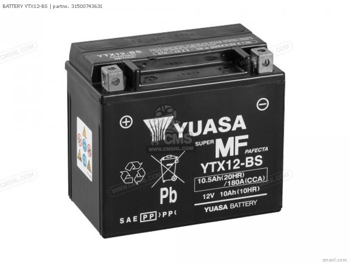 Battery Ytx12-bs photo