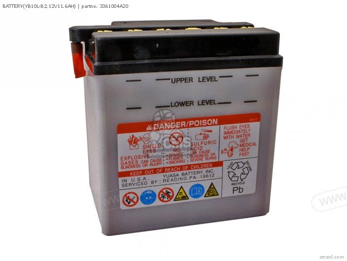 Battery(yb10l-b2,12v11.6ah) photo