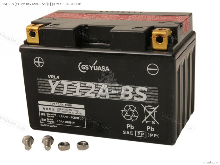 Battery(yt12a-bs,12v10.5ah) photo