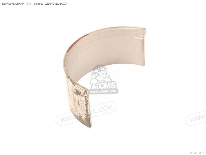 Bearing, Crank Pin photo