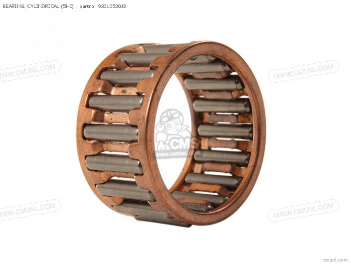 Bearing, Cylindrical (5h0) photo