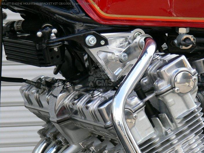 BILLET ENGINE MOUNTING BRACKET KIT CBX1000