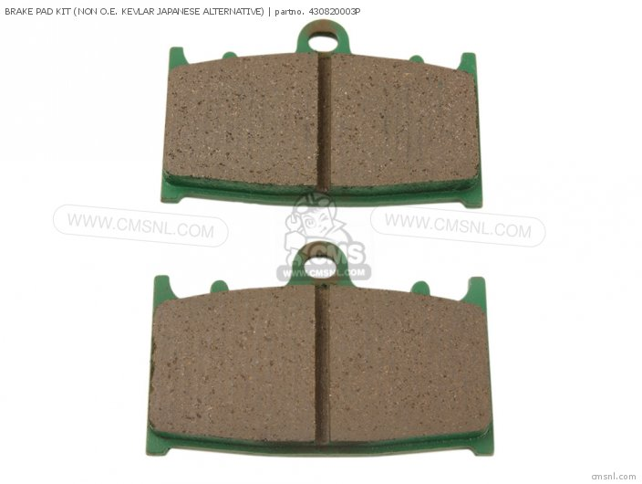 BRAKE PAD KIT (NON O.E. KEVLAR JAPANESE ALTERNATIVE)