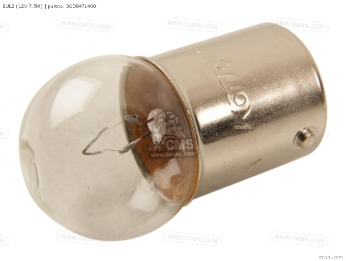 Bulb (12v-7.5w) photo