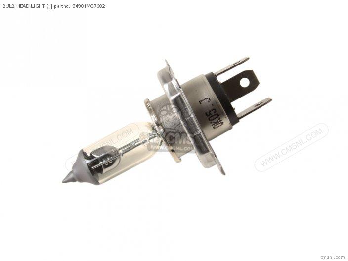 Bulb, Headlight (12v 60/55w) (stanley) photo