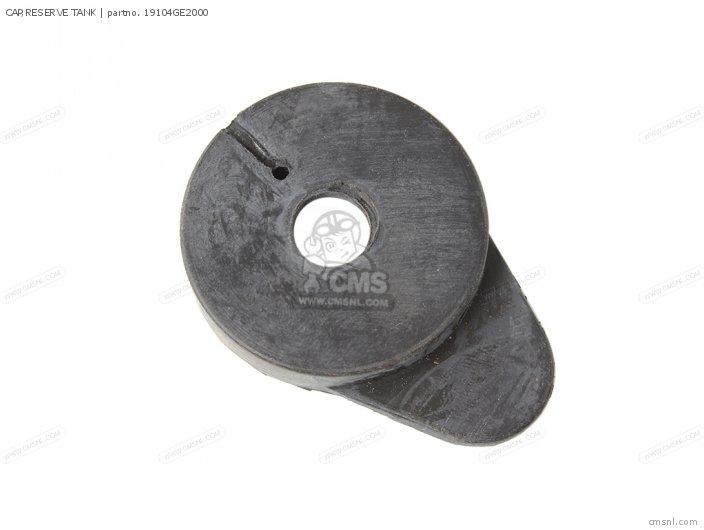 CAP,RESERVE TANK