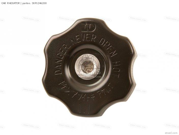 Cap, Radiator photo
