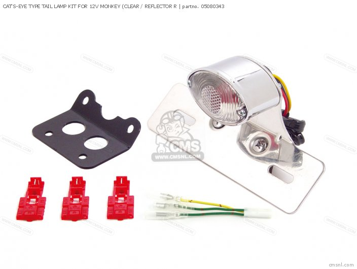 CAT'S-EYE TYPE TAIL LAMP KIT FOR 12V MONKEY (CLEAR / REFLECTOR R