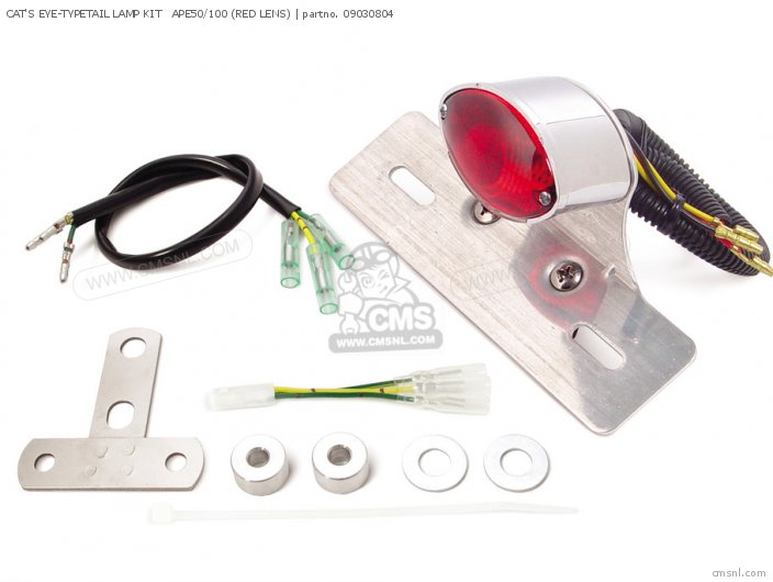 CAT'S EYE-TYPETAIL LAMP KIT   APE50/100 (RED LENS)