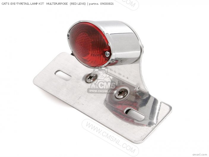 CAT'S EYE-TYPETAIL LAMP KIT   MULTIPURPOSE  (RED LENS)