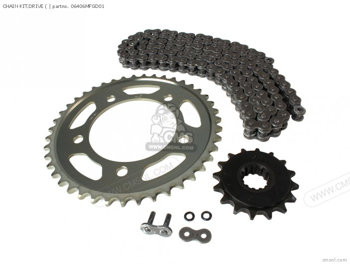 Chain Kit, Drive ( photo