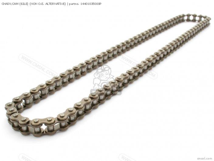 Chain, Cam (82le) (non O.e. Alternative) photo