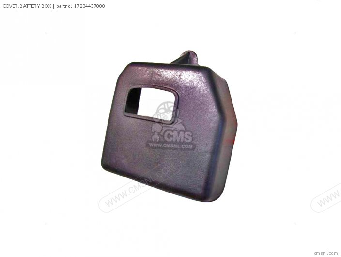 COVER,BATTERY BOX