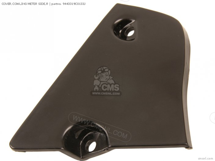 COVER COWLING METER SIDE R