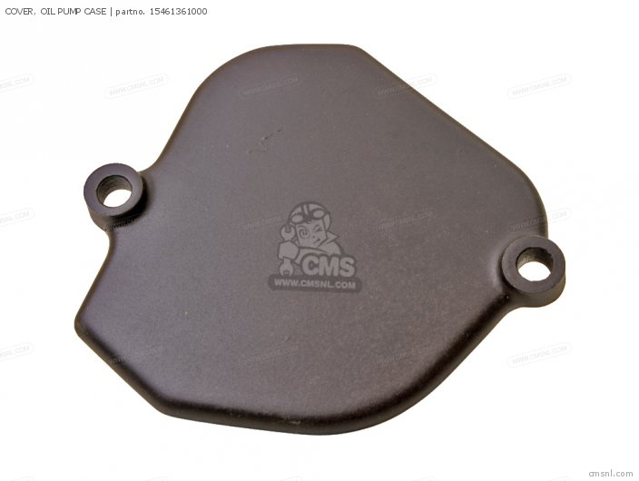 COVER, OIL PUMP CASE