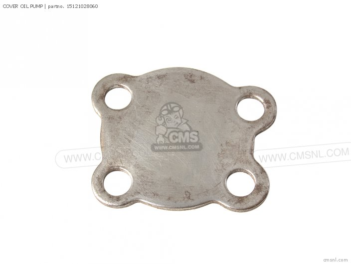 COVER OIL PUMP