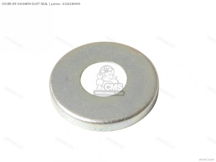 COVER RR SWGARM DUST SEAL