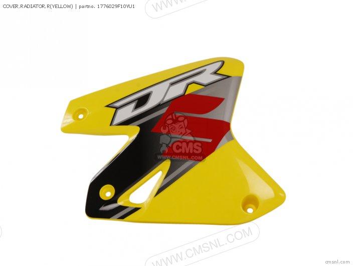Cover, Radiator, R(yellow) photo