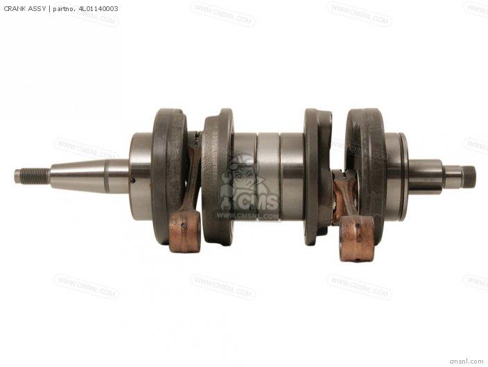 RD250LC 1981 4L1 EUROPE 214L1-332E2 CRANK ASSY