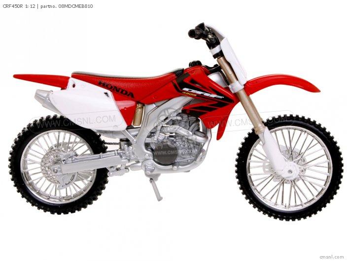 CRF450R 1 12