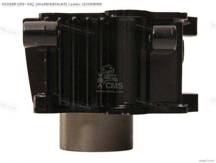 Cylinder (Ø39 - 63l)  (alluminium Black) photo