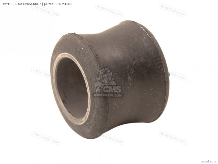 Damper, Shockabsorber photo
