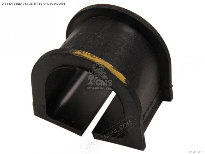 Damper, Steering Gear photo