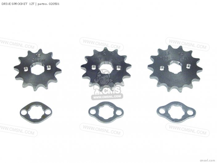 Drive Sprocket  12t photo