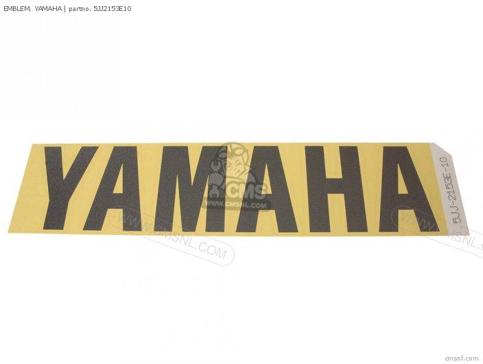 Yamaha Speaker Emblem