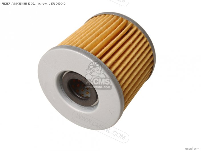 FILTER ASSY ENGINE OIL