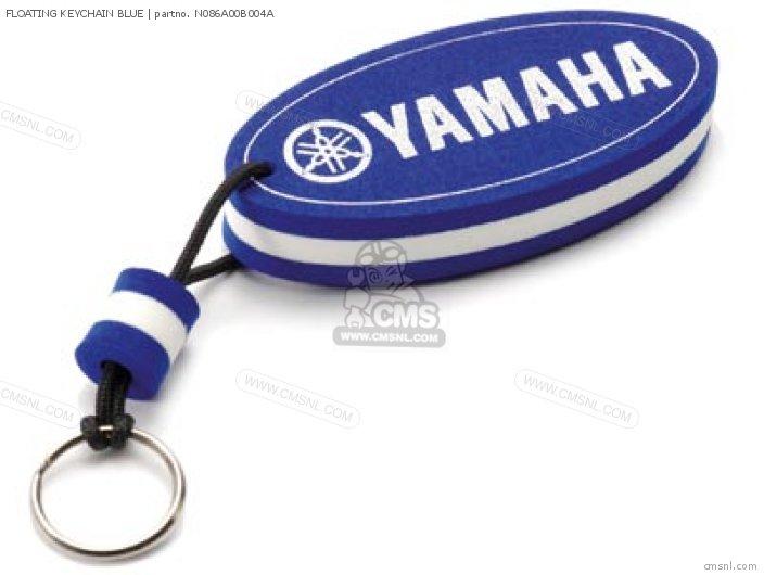 Yamaha Floating Keychain