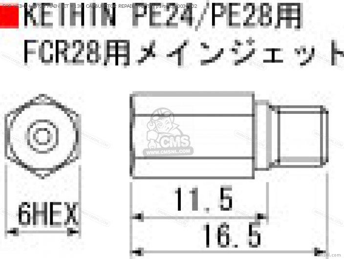 For Keihin 24?28 Main Jet #130  Carburetor Repair Parts photo