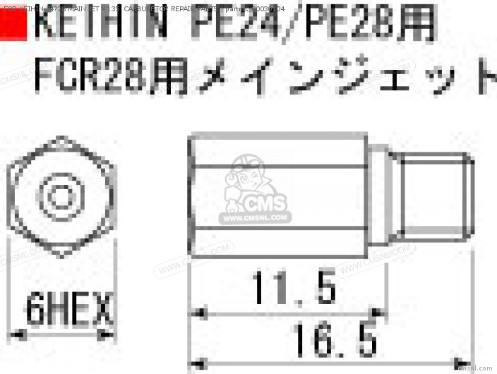 For Keihin 24?28 Main Jet #135  Carburetor Repair Parts photo