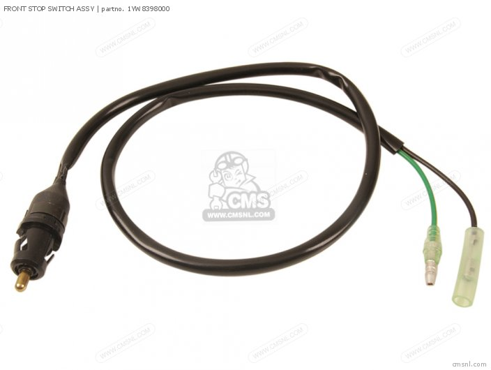 Front Stop Switch Assy photo
