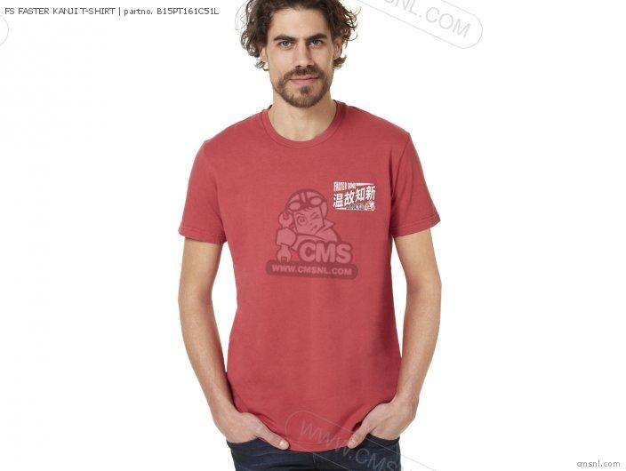 Fs Faster Kanji T-shirt photo
