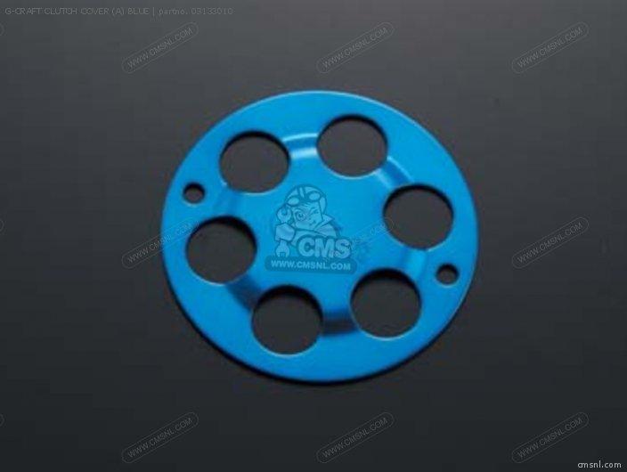 G-craft Clutch Cover (a) Blue photo