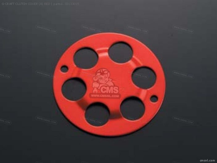 G-craft Clutch Cover (a) Red photo