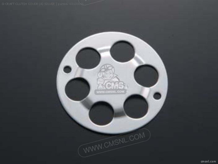 G-craft Clutch Cover (a) Silver photo